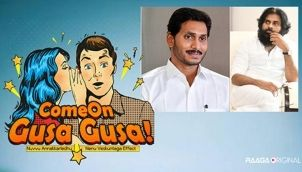 ComeOn Gusa Gusa - Ep 218