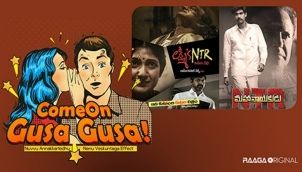 ComeOn Gusa Gusa - Ep 41