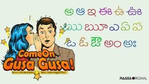 ComeOn Gusa Gusa - Ep 215