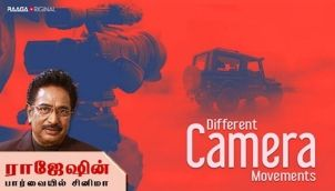 Different Camera Movements And Meanings In Cinema