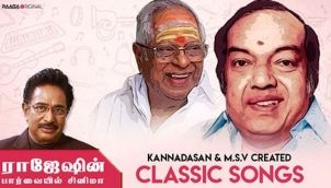 How Kannadasan And M.S.V Created Classic Songs