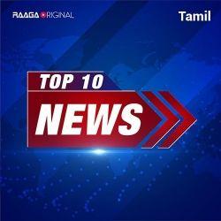 டாப் 10 செய்திகள் | TOP 10 NEWS - Tamil | Tamil News