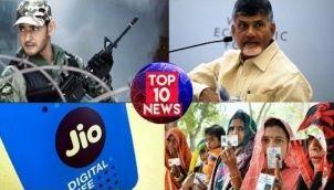 Top 10 News - 21-10-19