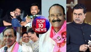 Top 10 News - 10-09-19