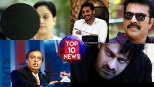 Top 10 News - 13-08-19