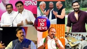 Top 10 News - 28-08-19