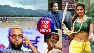 Top 10 News - 08-10-19