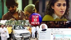 Top 10 News - 11-09-19