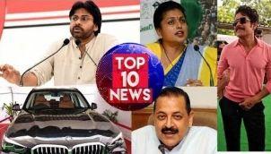 Top 10 News - 14-09-19