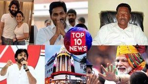 Top 10 News - 17-08-19