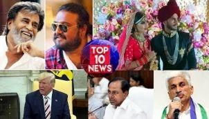 Top 10 News - 21-08-19
