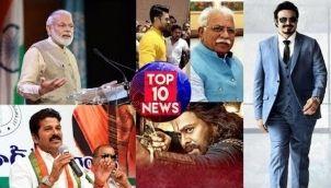 Top 10 News - 29-08-19