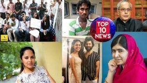 Top 10 News - 09-08-19