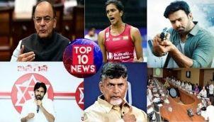 Top 10 News - 24-08-19