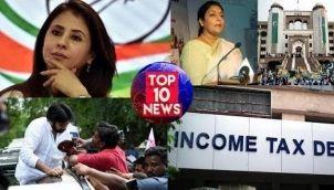 Top 10 News - 30-08-19