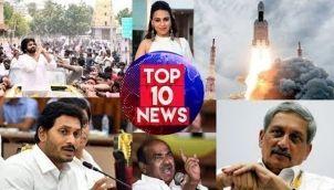 Top 10 News - 06-09-19