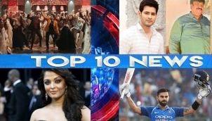 Top 10 News - 22-10-19
