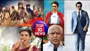 Top 10 News - 20-08-19