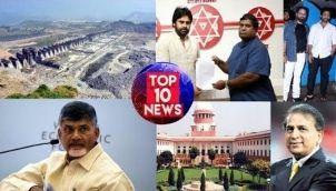 Top 10 News - 23-08-19