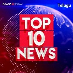 TOP 10 NEWS - Telugu