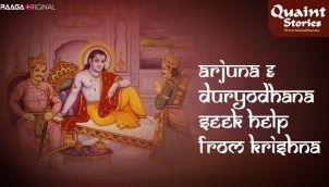Arjuna & Duryodhana seek help from Krishna