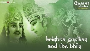 Krishna, Gopikas and the Bhils