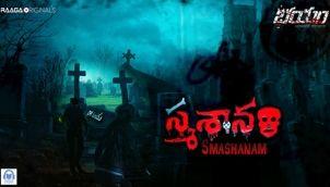 Smashaanam