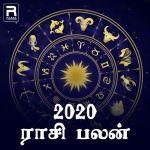 ராசி பலன்கள் 2020 | 2020 - Rasi Palangal