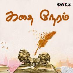 கதை நேரம் | Kadhai Neram | Tamil Stories