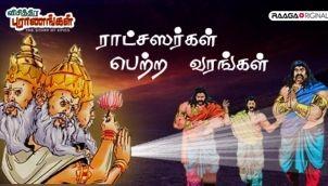ராட்சஸர்கள் பெற்ற வரங்கள் | Ratchasargal Pettra Varangal