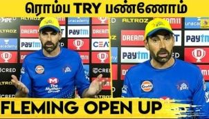 Stephen Fleming gives Justified reason for CSK loss