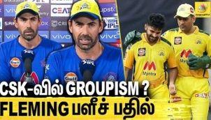 ஜடேஜாவை Form-க்கு கொண்டு வரணும் - Fleming Open Up | Dhoni, Jadeja | CSK vs SRH Highlights | IPL 2021