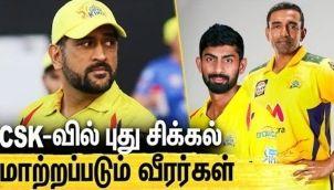 Batting Order-ல் மாற்றம் ? தோனி என்ன செய்ய போகிறார் ? Dhoni, Uthappa, Jaggi | CSK, IPL 2021