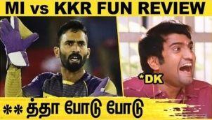ஒரே வார்த்தையில் வைரல் ஆன தினேஷ் கார்த்திக் : KKR vs MI Highlights   Dinesh Karthick   IPL 2021