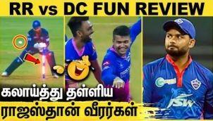 பண்ட் செய்த தவறு : Rishabh Pant Fumbles Easy Run Out Chance RR vs DC, IPL 2021