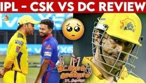 Reason for Chennai Loss?   CSK vs DC - IPL 2021 Review Tamil   தட்றோம் தூக்றோம் , IPL திருவிழா