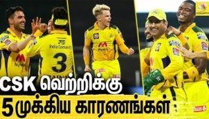தோனி கொடுத்த Advice..ஆட்டத்தை மாற்றிய CSK வீரர்கள் | Dhoni, Raina | CSK vs KKR Highlights | IPL 2021