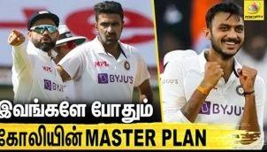இந்தியா அபார வெற்றி : சொல்லி அடித்த கோலி   IND vs ENG 3rd Test Highlights   Ashwin, Kohli