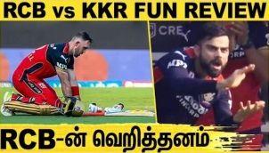 விஸ்வரூபம் எடுத்த பெங்களூர் அணி : RCB vs KKR Match Highlights   Virat Kohli   Maxwell   IPL 2021