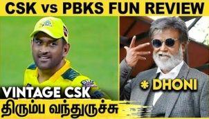 பஞ்சாப் அணியை பஞ்சர் ஆக்கிய சென்னை : Deepak Chahar Stars in CSK Win Over Punjab Kings   IPL 2021