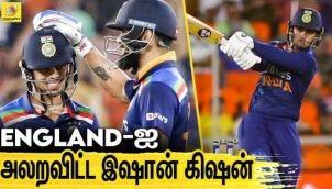 இந்தியாவின் ருத்ரதாண்டவம் : India Wins As Ishan Kishan Shines on His Dream Debut   IND vs ENG T20I