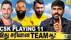 CSK-வின் Selection சரியா ? : Cricanandha Interview About IPL Auction 2021