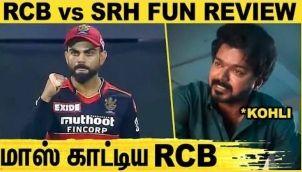 ஒரே ஓவரில் ஆட்டத்தை மாற்றிய பெங்களூர் அணி : RCB vs SRH Match Highlights   IPL 2021   Virat Kohli