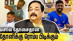 UNKNOWN FACTS about MS Dhoni  Interview with Dr Ramasundaram