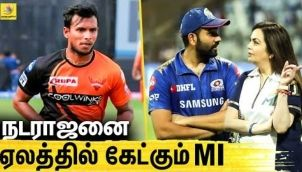 🔴நடராஜனை குறிவைத்த Mumbai Indians | Mumbai Tries to Take Natarajan in Team | IPL Auction 2021