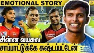 IPL ல் கலக்கி வரும் தமிழன் : The Story of T. Natarajan