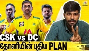 CSK-வுக்கு யாரு Openers ? Cricanandha Interview | CSK vs DC Match Preview