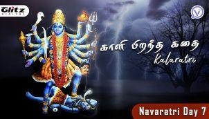 காளி பிறந்த கதை | Kali Pirantha Kathai | Tamil Stories | Navaratri Day 7