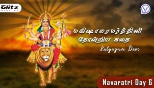 மகிஷாசுரமர்த்தினி தோன்றிய கதை | Mahishasura Mardini Thondriya Kathai | Tamil Stories | Navaratri Day 6