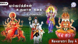மும்மூர்த்திகள் உருவான கதை | Mummoorthigal Uruvana Kathai | Tamil Stories | Navaratri Day 4